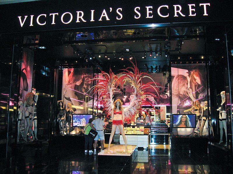 Victoria's Secret : bientôt une gamme de lunettes
