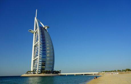 La gastronomie de luxe a rendez-vous au Burj Al Arab de Dubaï