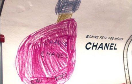 Chanel : une campagne d'affichage décalée pour la fête des mères 2019