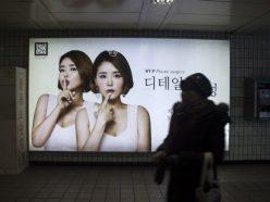 Vague féministe en Corée : quel impact pour le marché du cosmétique?