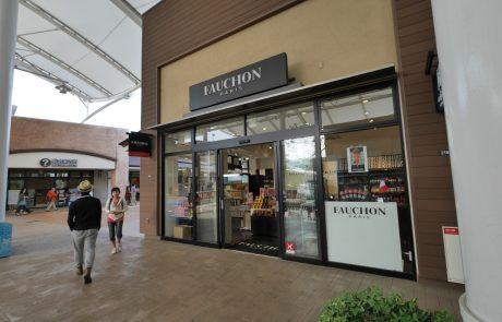 Fauchon souhaite ouvrir une école des arts culinaires à Rouen
