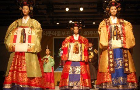 Le musée Guimet présente le travail de la styliste Lee Young-hee