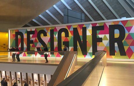 Loewe expose des maîtres-artisans au Design Museum de Londres