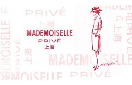 L'exposition Mademoiselle Privé s'installe à Shanghai