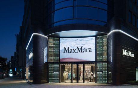 CameLuxe : Max Mara se lance dans le développement durable