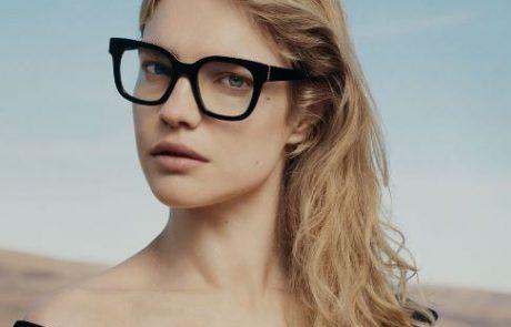 Des lunettes durables chez Stella McCartney