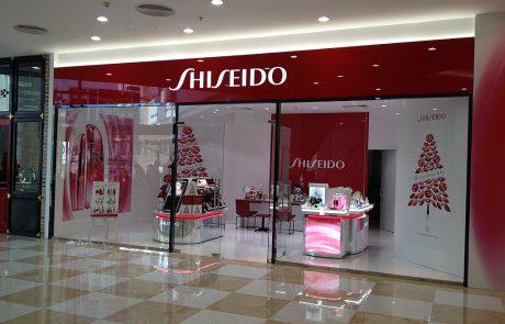 Shiseido : baisse des perspectives financières sur 2019