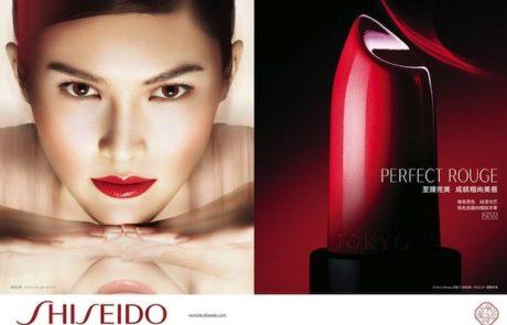 Nouvelle collection beauté pour Shiseido