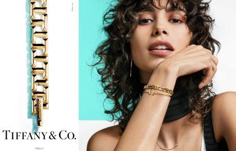 Tiffany & Co s'offre cinq nouvelles égéries