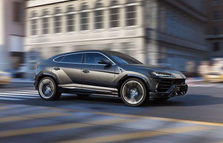 Un nouvel espace dédié à Lamborghini voit le jour